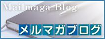 防犯ブログ