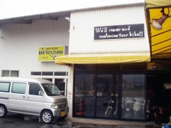 某バイク販売店 侵入警報システムと防犯カメラの施工事例